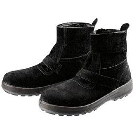 シモン Simon シモン 安全靴 WS28黒床 25.5cm WS28BKT-25.5
