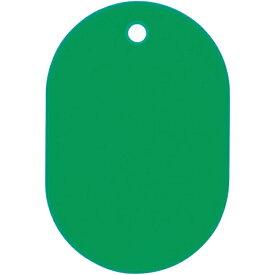 オープン工業 OPEN INDUSTRIES OP 番号札 大 無地 25枚 緑 BF-40-GN