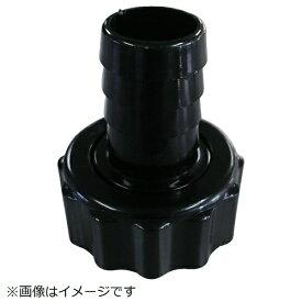 工進 KOSHIN 工進 カップリングクミ32X15 PA-004《※画像はイメージです。実際の商品とは異なります》