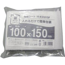 アイリスオーヤマ IRIS OHYAMA IRIS 緩衝シート 袋タイプ 10枚入り M-KS1015F