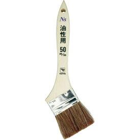 インダストリーコーワ Industry Kowa KOWA NS油性用ハケ50mm 10834