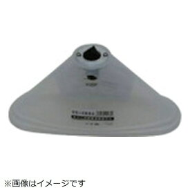 工進 KOSHIN 工進 カバー付泡状除草噴口 PA-105《※画像はイメージです。実際の商品とは異なります》