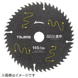 TJMデザイン タジマ タジマチップソー 高耐久FS 造作用 145−52P TC-KFZ14552《※画像はイメージです。実際の商品とは異なります》