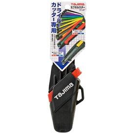 TJMデザイン タジマ ドライバーカッターL用セフホルスター(黒) DC-LSFB