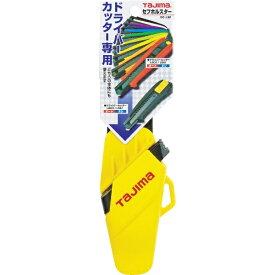 TJMデザイン タジマ ドライバーカッターL用セフホルスター(黄) DC-LSFY
