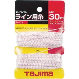TJMデザイン タジマ パーフェクトライン用糸 PL-ITOL