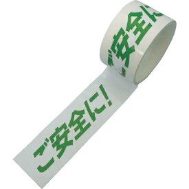 日東 Nitto 日東 ラインテープ EーSDP 100MMX50M ご安全に 100E-SDP13《※画像はイメージです。実際の商品とは異なります》