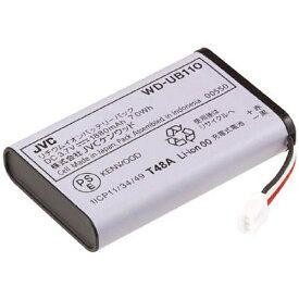 ケンウッド KENWOOD ケンウッド バッテリーパック(WD‐D10PBS専用) WD-UB110