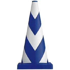 三甲 サンコー サンコー ヘビースコッチコーン700H φ40(3.7Kg) ブルー/ホワイト 8Y0049