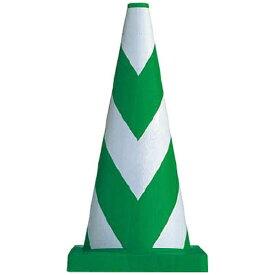 三甲 サンコー サンコー ヘビースコッチコーン700H φ40(3.7kg)グリーン/ホワイト 8Y0055