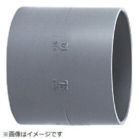 クボタケミックス Kubota ChemiX クボタケミックス DV継手 ソケット DV−DS 75 DVDS75《※画像はイメージです。実際の商品とは異なります》