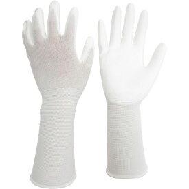 ミドリ安全 MIDORI ANZEN ミドリ安全 低発塵手袋 ロング (手のひらコート)10双入 S MCG-500N-LONG-S