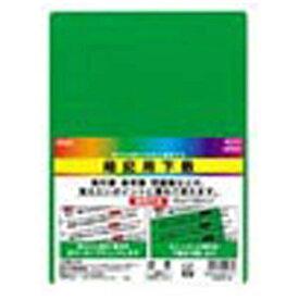 クツワ KUTSUWA [下じき] STAD 暗記下敷 硬質 緑 VS005G
