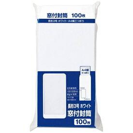 マルアイ MARUAI [窓付封筒] 長形3号(100枚) PWN-138W ホワイト