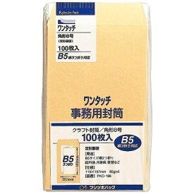 マルアイ MARUAI ワンタッチ事務用封筒 角8 B5ミツオリ
