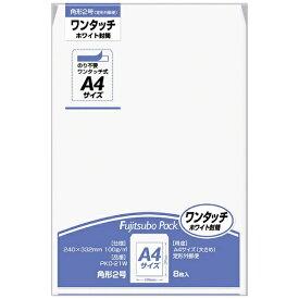マルアイ MARUAI ワンタッチ封筒ホワイト 角2 100g