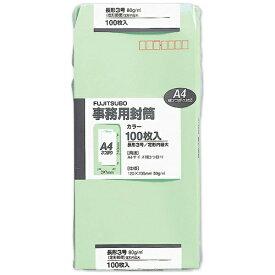 マルアイ MARUAI 長3 グリーン 100枚 80g