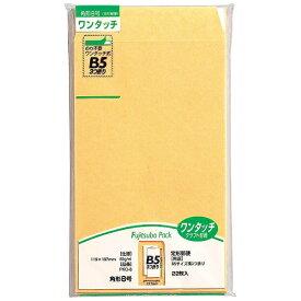 マルアイ MARUAI ワンタッチクラフト封筒 角8 B5サイズ