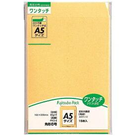 マルアイ MARUAI ワンタッチクラフト封筒 角6 A5サイズ