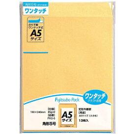 マルアイ MARUAI ワンタッチクラフト封筒 角5 A5大きめ