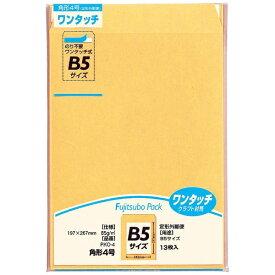 マルアイ MARUAI ワンタッチクラフト封筒 角4 B5サイズ
