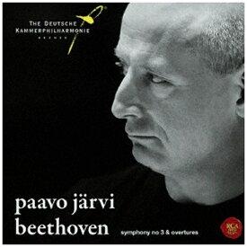 ソニーミュージックマーケティング パーヴォ・ヤルヴィ(cond)/ベートーヴェン:交響曲第3番「英雄」&序曲集 【CD】
