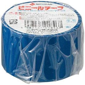 ニチバン NICHIBAN ビニールテープ 青