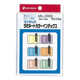 ニチバン NICHIBAN セルフラベル ラミネートカラーインデックス マイタック 6色 ML-235S [1シート]