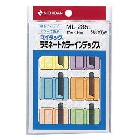 ニチバン NICHIBAN セルフラベル ラミネートカラーインデックス マイタック 6色 ML-235L [1シート]