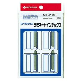 ニチバン NICHIBAN セルフラベル ラミネートインデックス マイタック 青枠 ML-234B [10シート /6面]