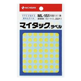ニチバン NICHIBAN カラーラベル マイタック 黄 ML-1512 [15シート /70面]