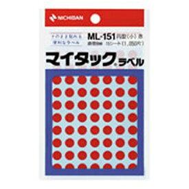 ニチバン NICHIBAN カラーラベル マイタック 赤 ML-1511 [15シート /70面]