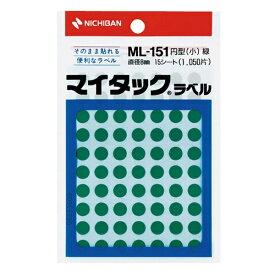 ニチバン NICHIBAN カラーラベル マイタック 緑 ML-1513 [15シート /70面]