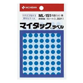 ニチバン NICHIBAN カラーラベル マイタック 青 ML-1514 [15シート /70面]