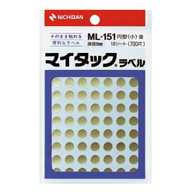 ニチバン NICHIBAN カラーラベル マイタック 金 ML-1519 [10シート /70面]