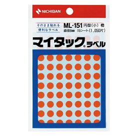 ニチバン NICHIBAN カラーラベル マイタック 橙 ML-15113 [15シート /70面]
