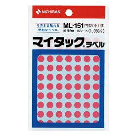 ニチバン NICHIBAN カラーラベル マイタック 桃 ML-15111 [15シート /70面]