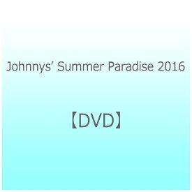 ポニーキャニオン PONY CANYON Johnnys' Summer Paradise 2016 〜佐藤勝利「佐藤勝利 Summer Live 2016」/中島健人「#Honey Butterfly」/菊池風磨「風 are you?」/松島聡&マリウス葉「Hey So! Hey Yo! 〜summertime memory〜」〜 【DVD】