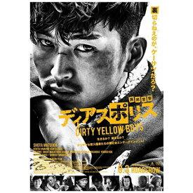 エイベックス・ピクチャーズ avex pictures ディアスポリス -DIRTY YELLOW BOYS- 【DVD】