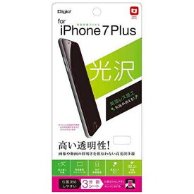 ナカバヤシ Nakabayashi iPhone 7 Plus用 フィルム 光沢 SMF-IP163FLK