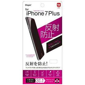 ナカバヤシ Nakabayashi iPhone 7 Plus用 フィルム 反射防止 SMF-IP163FLG