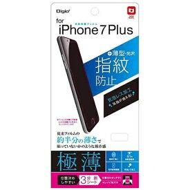 ナカバヤシ Nakabayashi iPhone 7 Plus用 フィルム 薄型光沢 指紋防止 SMF-IP163FLST