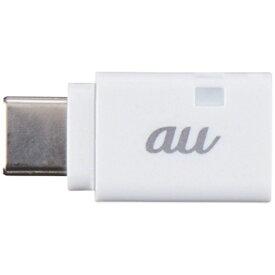 au エーユー 【au純正】[micro USB→ Type-C]2.0変換アダプタ 充電 ホワイト 0601PHA 0601PHA