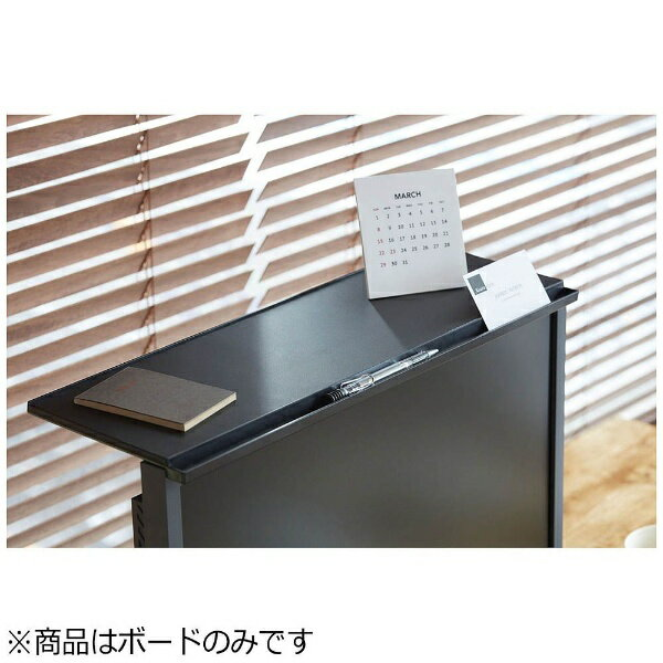 キングジム ディスプレイボード(約H38×W500×D168mm・黒) DB-500