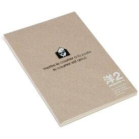 エトランジェ etranger [封筒] EDC 洋2封筒 BASIS (ベイシス) クラフト ENY2-A-01