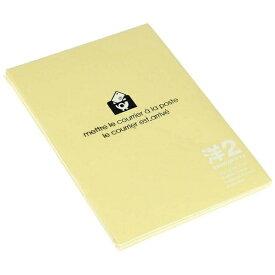 エトランジェ etranger [封筒] EDC 洋2封筒 PASTEL (パステル) ヤマブキ ENY2-P-03