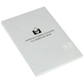 エトランジェ etranger [封筒] EDC 洋2封筒 PASTEL (パステル) アジサイ ENY2-P-07