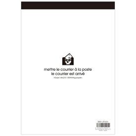 エトランジェ etranger [便箋] EDC レターパッド BASIS (ベイシス) ホワイト (100枚、A5) LP3-01