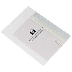 エトランジェ etranger [レターセット] EDC A5レターセット ASSORT (アソート) フェザーワルツ LT6-F-01
