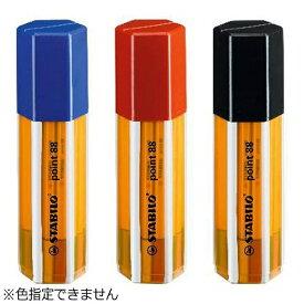 STABILO スタビロ [水性マーカー] STABILO point88 (ポイント88) 20色セット ビッグポイントボックス 8820-01